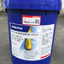 VOLVO SUPER TRANSMISSION OIL 80W-140 API GL-5