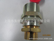 CTI 氦气管接头 AEROQUIP MALE COUPLING 5400-S2-12